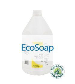 Ecosoap Green Certified Soap